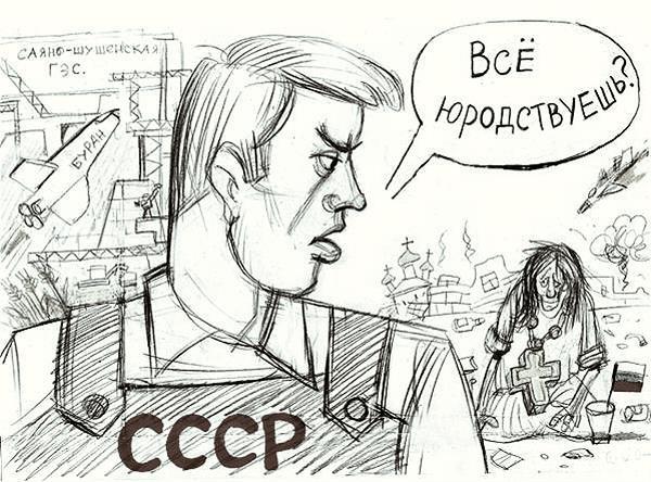/sites/default/files/node/ateisticheskij-sssr-vs-pravoslavnaya-rossiya_clr.jpg