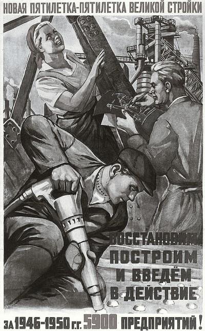 /sites/default/files/node/stalin/buildings_clr.jpg